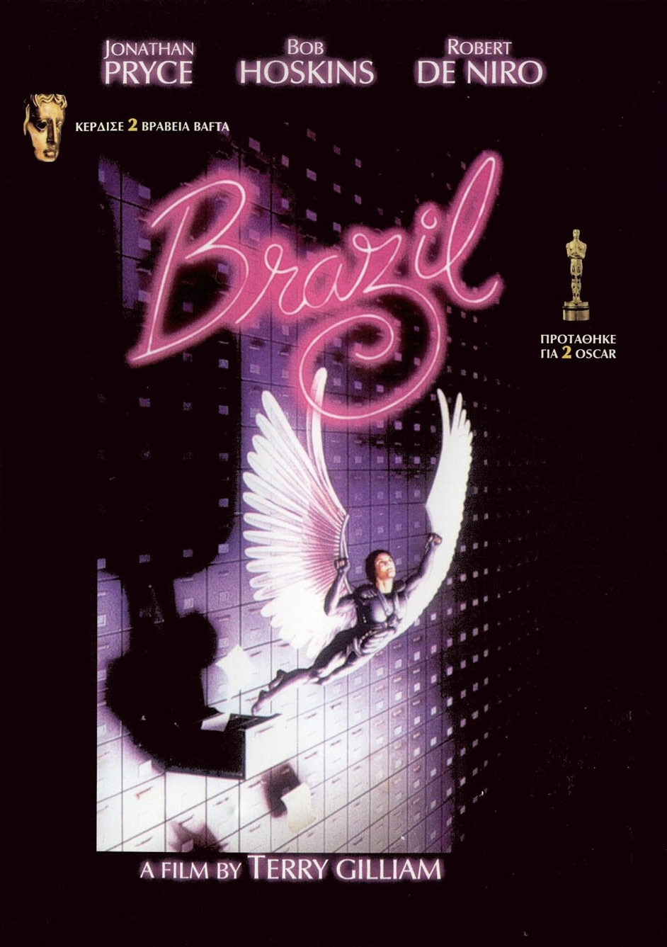 Brazil - 1985 - Terry Gilliam